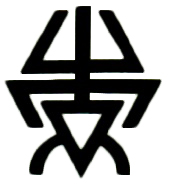 File:Warp Spiders Aspect Rune.jpg