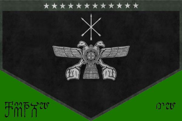 File:Adyghan guard coat of arms.jpg