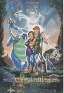 1118full-quest-for-camelot-poster