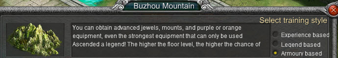 Buzhou Mountain Pathway-Armoury