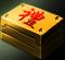 VIP Gift Box 5
