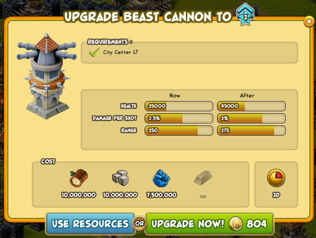 File:Beastcannon2.PNG