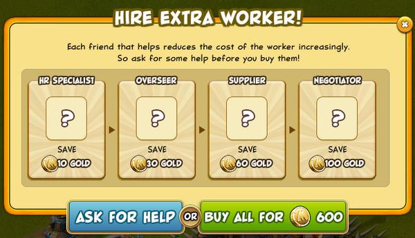 Workerprice3
