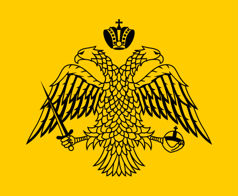 File:485px-Flag of the Greek Orthodox Church svg.png