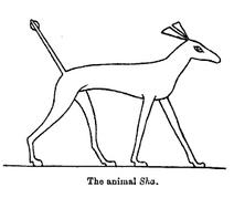 Sha Salawa Typhonic Beast Typhonian Beast Set Animal Creature Egypt Egyptian Myth Mythology Mythological Mythical