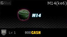 File:Weapon M14(ke6).jpg