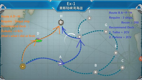 MAY17E1 Route