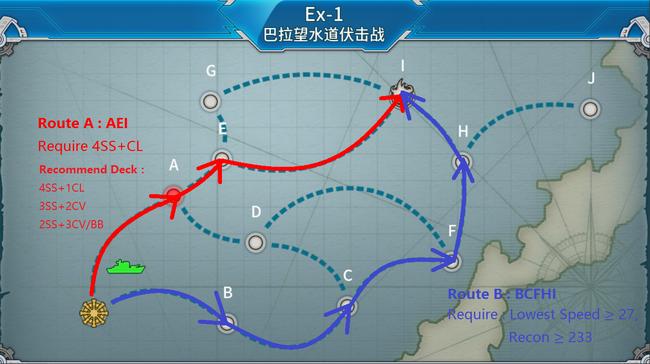 DEC16E1 Route