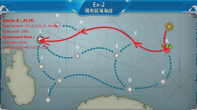 DEC16E2 Route