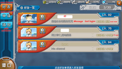 Friends interface
