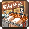 File:Shop-Items-4.png