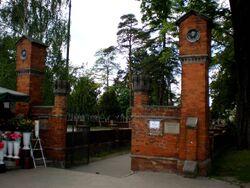 Cmentarz Wilanowski (brama)