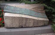 Kilińskiego (kamień pamiątkowy)