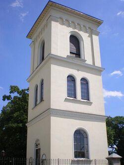 Kościół św. Katarzyny (dzwonnica).JPG
