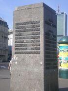 Kamien Odleglosci (rondo Dmowskiego)