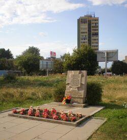 Okopowa, Wolska (kamien)