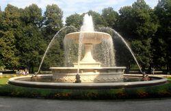 Ogród Saski (fontanna)