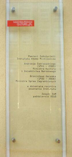 Mokotowska (nr 25, tablica).JPG