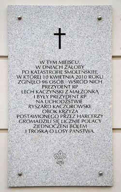 Tablica upamiętniająca ofiary katastrofy smoleńskiej Pałac Prezydencki.JPG