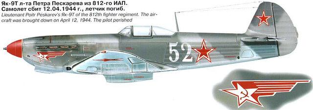 File:9 9T-812th Lt Petr Peskarev.jpg