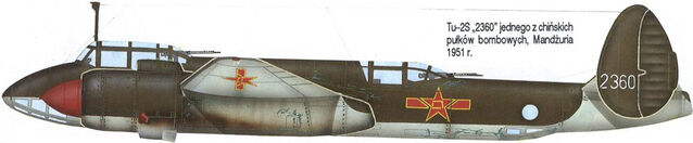 File:6 Tu2S-44-CPR Air Force late 40's-early-50's.jpg