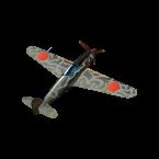 File:1 - Ki-61-1b.png
