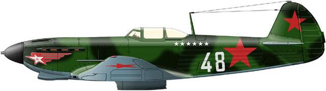 File:8 9T-812th Lt Aleksey Mikailovich Mashenkin.jpg
