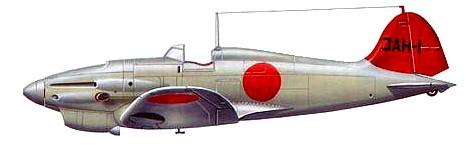 File:17 He112V-5 Imperial Japanese Navy.jpg