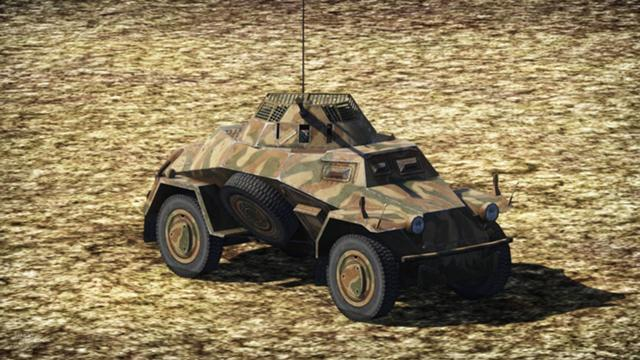 File:Armored Car.jpg