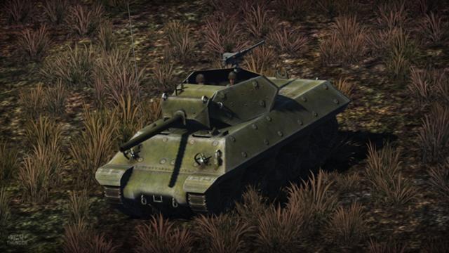 File:Wildcat Tank.jpg