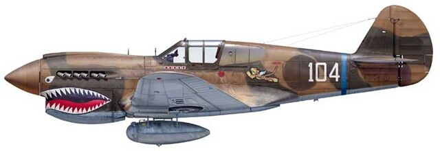 File:4 P40E-1 76th FS 23rd FG China.jpg