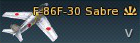 File:F-86F-30 Jap.jpg