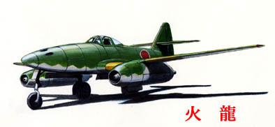 File:Ki201.JPG