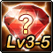Lvl 3-5 Gem Pack