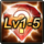 Lvl 1-5 Gem Pack
