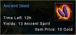 File:Ancient seed.jpg