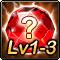 File:Lvl 1-3 Gem Pack.png