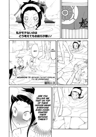 WataMote Chapter 073