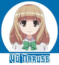 File:Yū-Naruse port 02.png