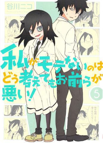 File:WataMote Manga v05 cover.jpg