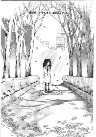 WataMote Manga Chapter 026