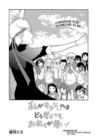 WataMote Chapter 088