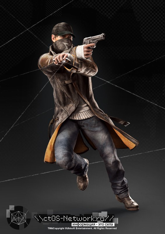 Watch Dogs  Cool Clothing