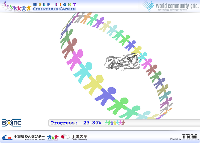 File:Hfcc.png