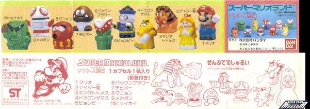 File:Super Mario Land Finger Puppets Set Sheet.jpg