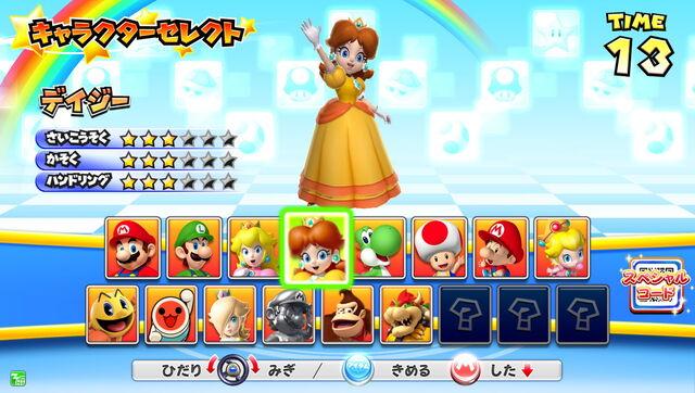 File:Gp-daisy-3.jpg