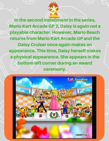 File:Daisy kart 2.jpg