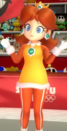 Capture Daisy 5