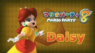 Mario Party 8 Daisy Voice (New Video)