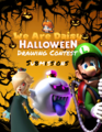 Thumbnail for version as of 12:54, October 15, 2016